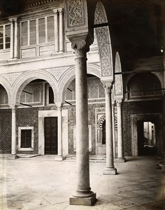 Tunisia Tunis Wealthy Arab House Interior Old Photo Garrigues 1890