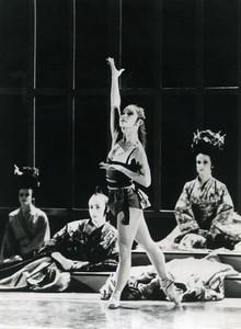 Italy Opera Dance Scottish Ballet Noriko Ohara Old Photo Cooper 1981