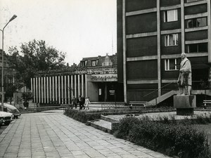 Poland Silesia Bytom KMPiK Empik Shop Klub MPiK Old Photo 1970