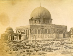 Middle East Israel Jerusalem Mosque of Omar Old Anonymous Albumen Photo 1880