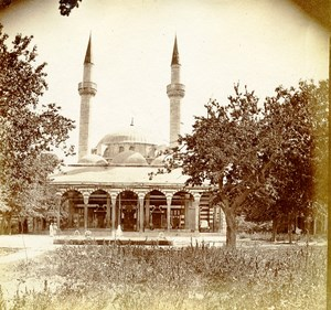 Middle East Syria Damascus Mosque Old Anonymous Albumen Photo 1880