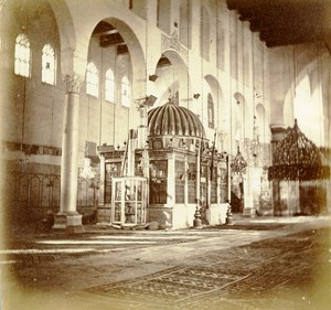 Middle East Syria Damascus John the Baptist Shrine Umayyad Mosque Old Photo 1880
