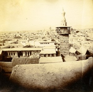 Middle East Syria Damascus Panorama Old Anonymous Albumen Photo 1880