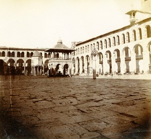 Middle East Syria Damascus Mosque Interior Old Anonymous Albumen Photo 1880