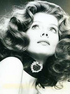France Paris Make Up & Hair Fashion Diamond Woman Portrait Study Old Photo 1971