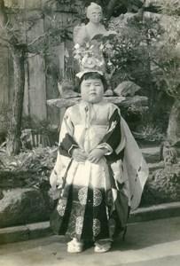 USA Hawaii Honolulu Japanese Traditional Fashion Old Photo 1948