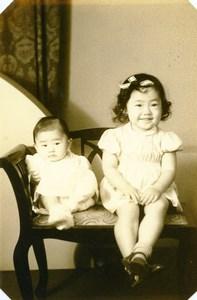 USA Hawaii Honolulu Japanese Children Traditional Fashion Old Photo 1948