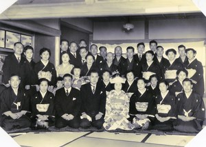 USA Hawaii Honolulu Japanese Group Traditional Fashion Old Photo 1948