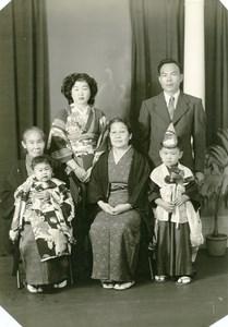 USA Hawaii Honolulu Japanese Family Traditional Fashion Old Photo 1948