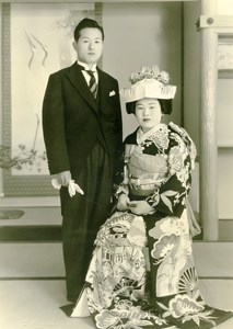 USA Hawaii Honolulu Japanese Couple Traditional Fashion Old Kunimi Photo 1948