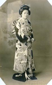 USA Hawaii Honolulu Japanese Woman Traditional Fashion Old Photo 1948
