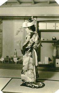 USA Hawaii Honolulu Japanese Woman Traditional Fashion Old Photo 1948