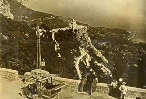 Crimea Sevastopol Baydar Gate WWII German Attack Old Press Photo 1941