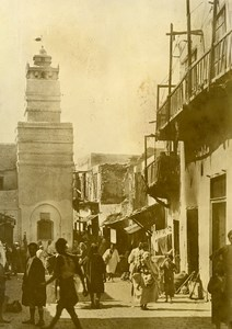 Tunisia Sfax WWII Rue des Forgerons Busy Street Old Press Photo 1943