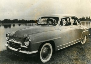 France Automobile Car Simca Aronde Old Photo 1956