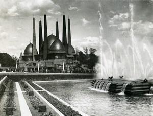 Belgium Brussels World Fair Fountain & Catholic Life Pavilion Old Photo 1935