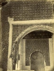 Spain Toledo Arab House detail Taller del Moro Workshop Old Photo Alguacil 1870