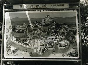 Japan Sign Map of Himeji Castle Old Photo 1960