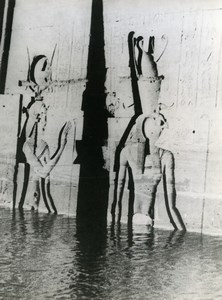 Egypt Valley of Nile Temple Pyramid under water Old Photo 1960