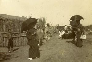 Chine Pékin Beijing pique-nique sur le Canal Impérial ancienne Photo 1906 #3