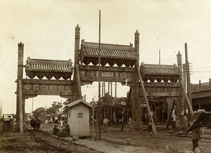 China Beijing An Arch of Triumph Old Photo 1906