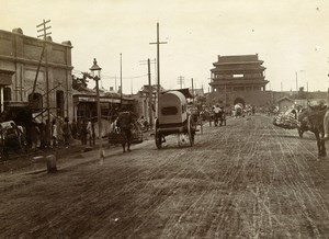 China Beijing the Forbidden City Meridian Gate Old Photo 1906