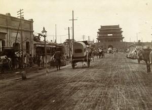 Chine Pékin Beijing la Cité Interdite la Porte du Midi ancienne Photo 1906