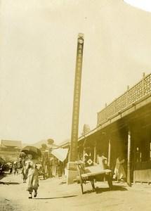 Chine Shanhaiguan une rue animée Colonne Commerces ancienne Photo 1906