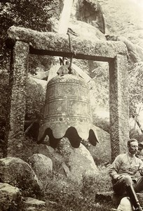 Chine Shanhaiguan cloche du Temple de Qixia ancienne Photo 1906