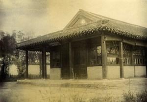 Chine Shanhaiguan le Pavillon du Général Lefevre ancienne Photo 1906