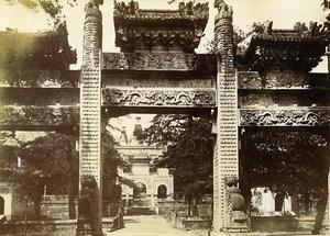 Chine Pékin Beijing Portique et Tombeau au Temple Zhenjue Wuta Si bouddhiste ancienne Photo 1906