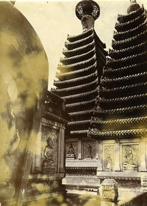 Chine Pékin Beijing Temple Zhenjue cinq pagodes Wuta Si bouddhiste ancienne Photo 1906