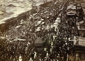 Chine Pékin Beijing Procession Foule a un enterrement important ancienne Photo 1906