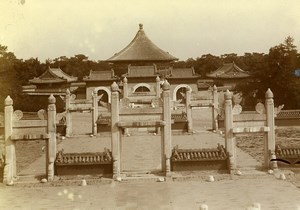 Chine Pékin Beijing le Temple du Ciel Porte de la Voute Celeste ancienne Photo 1906