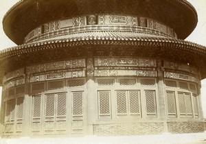 Chine Pékin Beijing le Temple du Ciel ancienne Photo 1906