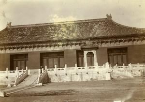 Chine Pékin Beijing le Temple du Ciel Salle de l'abstinence ancienne Photo 1906