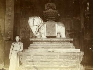 Chine Pékin Beijing la Fontaine de Jade ancienne Photo 1906