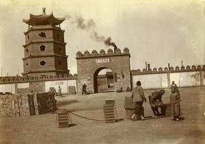 Chine Tianjin Tien-Tsin? Tour et Porte la Monnaie ancienne Photo 1906