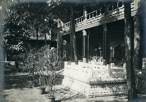 Chine Pékin Beijing Temple principal de la Mosquee ancienne Photo 1906