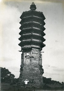 Chine Pékin Beijing Pagode Temple de Tianning ? Ancienne Photo 1906