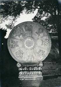 Chine Pékin Beijing Temple du nuage blanc Taoïsme ancienne Photo 1906