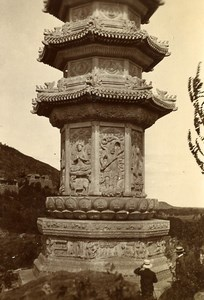 Chine Pékin Beijing Pagode Huazang Colline de la Fontaine de Jade ancienne Photo 1906