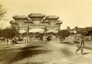 China Beijing Decorated Paifang Archway Chinese Architecture Old Photo 1906