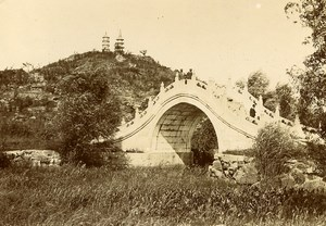 China Beijing Summer Palace Jade Belt Bridge & Pagoda Old Photo 1906