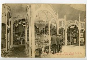 France Reims Carte Postale Salon Remois Section Photographie et Porcelaine 1903