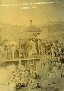 Madagascar Ranavalona IIIer Revue de Mahamasina Ancienne Photo Ramahandry 1910'