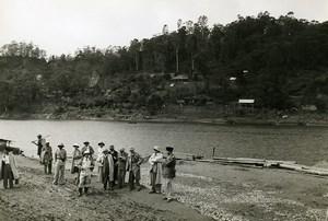 Madagascar Miandrivazo Mahajilo River Old Photo 1950