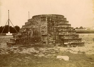 China Peking the Round Hill ? Monument Old Photo 1900