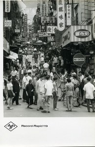 Publicity for Agfa paper Record-Rapid 119 China? Old Photo 1960