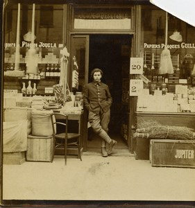 France Région Lilloise Magasin Publicité Jougla Papier Photo Ancienne Photo 1920
